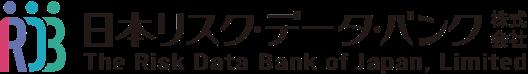日本リスク・データバンク株式会社